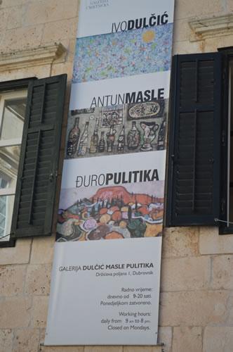 Dulčić - Masle - Pulitika gallery