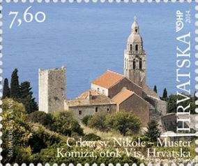 Komiža's fortified church on a stamp