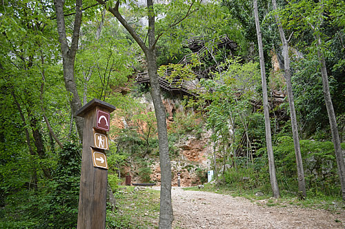 Steps up to the cave