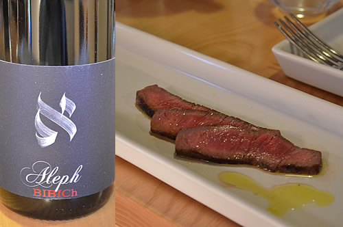 Aleph 2010 with sliced buša beef