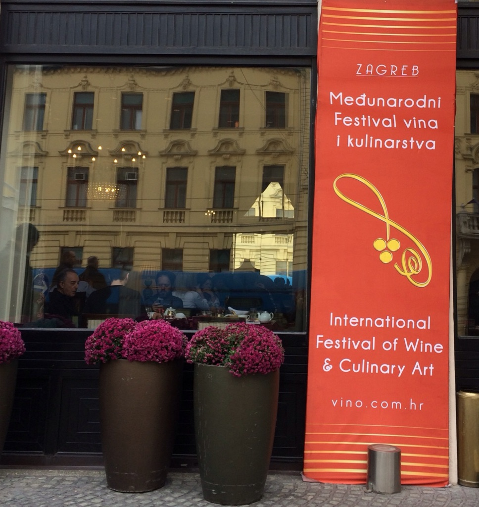 Zagreb International Festival of Wine and Culinart Art