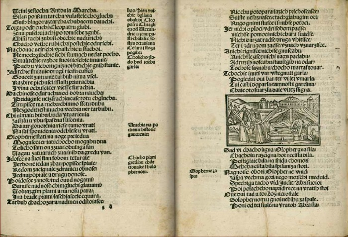 Judita copy from 1522 illustrated by Marko Marulić