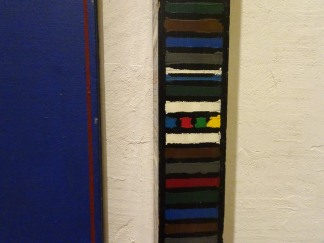Detail from Totem by Josko Eterović