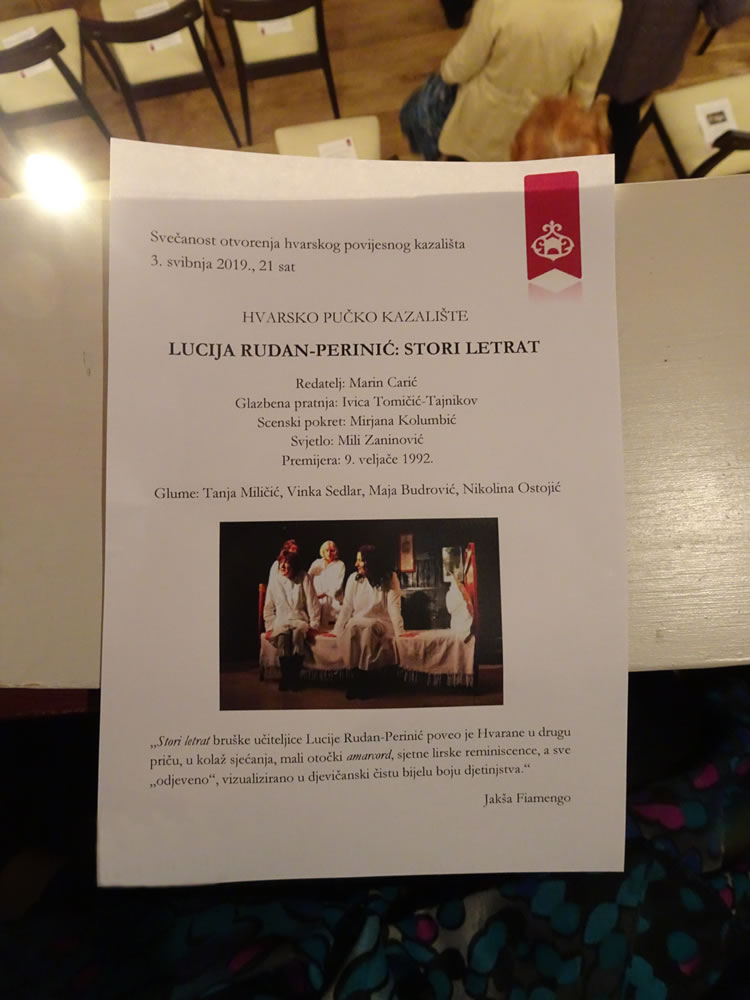 Stori Letrat Program