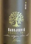Radojković label